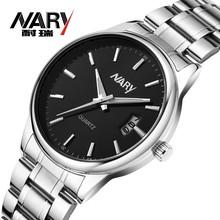 Buy NARY Brand Fashion Watches Calendar Men Business Watches Quartz-Watch Wristwatch Waterproof Relogio Masculino reloj watch hombre for $7.26 in AliExpress store