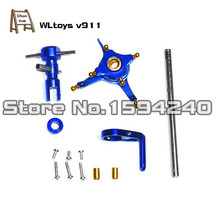 wholesale wltoys wl v911 Rc Helicopter upgrade parts blue color 10set/lot metal main shaft and metal swashplate fixed part