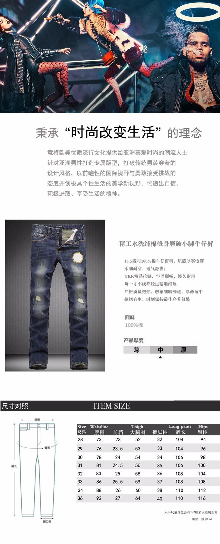 Скидки на 28-36 мужские джинсы мужчины вышивки новый Маленькие ноги штаны брюки дизайнерский бренд брюки мальчик джинсы
