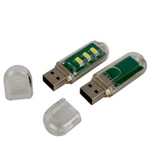 1Pcs Mini Computer USB Gadget LED beads lamp mini USB light White light for notebook / laptop / mobile power