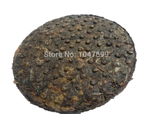 Free delivery At the age of 50 pu er tea 357 g Raw puer tea Slimming