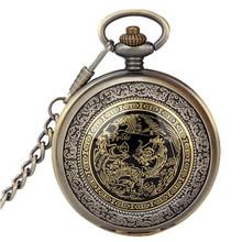 2016 New Fashion Retro Vintage Bronze Quartz Pendant Necklace Pierced Dragon Phoenix Pocket Watch Gift Fast Shipping Jimshop(China (Mainland))