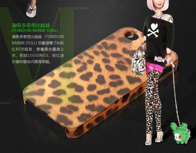 Leopard Prints hard case for iPhone 4 4s,Back cover  Luxury  Case