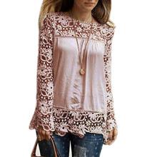 bluze i kosulje zenske prodaja