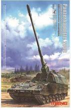Meng model TS-012 1/35 German Panzerhaubitze 2000 Self-Propelled Howitzer plastic model kit(China (Mainland))