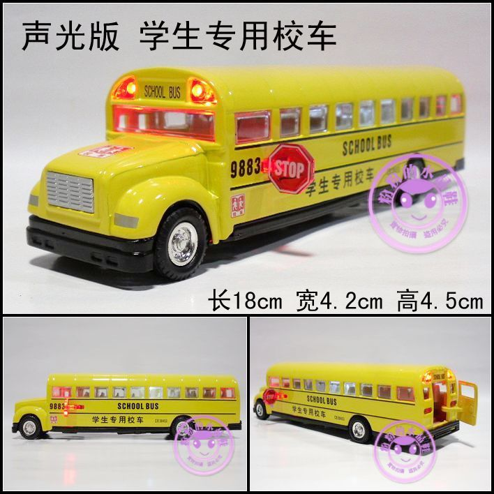 Alloy car model toy plain school bus school bus