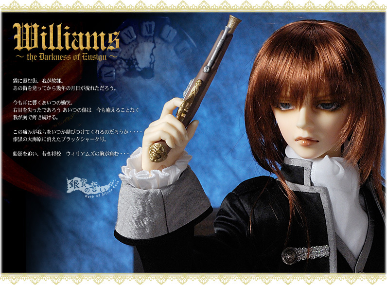 BJD doll SD doll WilliamsThe Darkness of SD17 William 1/3<br><br>Aliexpress