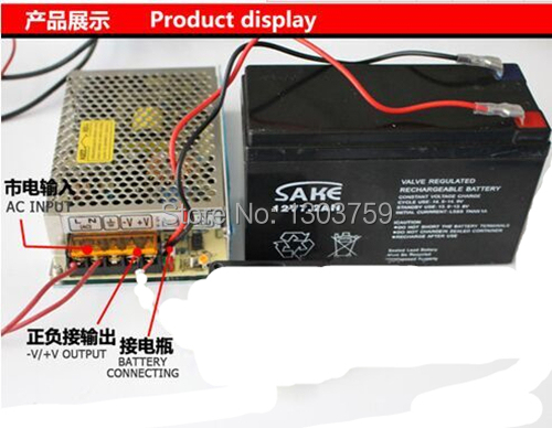 35W 12V universal AC UPS/Charge function monitor switching mode power supply (SC35W-12)