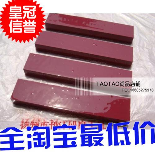 2000 diamond knife sharpening stone premium raw material pulpstone ruby strickenly 100 20 5(China (Mainland))