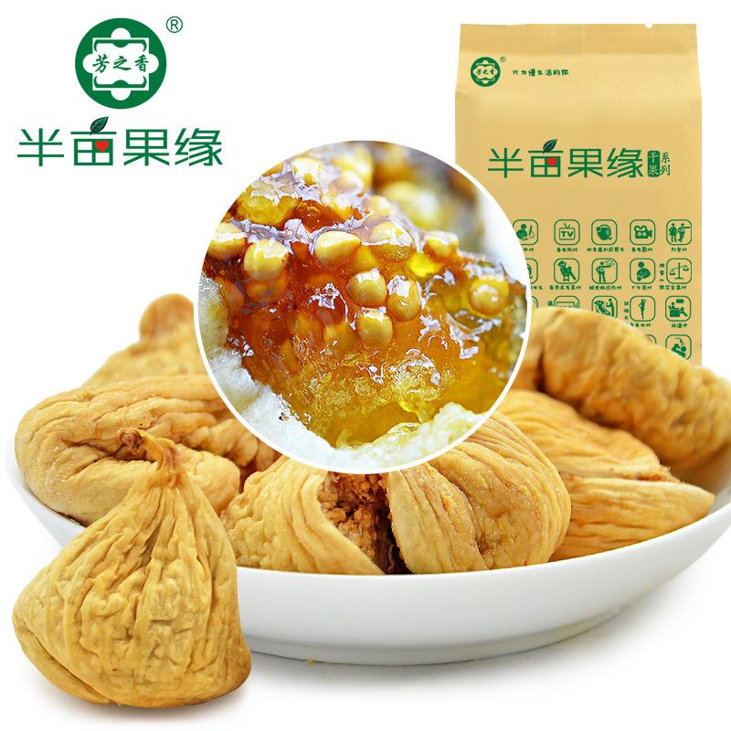 Гаджет  Figgy fresh green organic food dried fruit arbitraging extra large snacks 500g None Еда