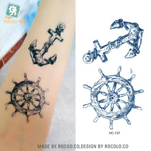 10.5x6cm New sex products Design Fashion Temporary Tattoo Stickers Temporary Body Art Waterproof Tattoo Pattern HC1137
