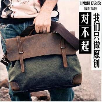 2015 new Man casual Vintage Canvas bags Men's Crossbody Bag genuine leather Shoulder men Messenger Bag Briefcase free shipping