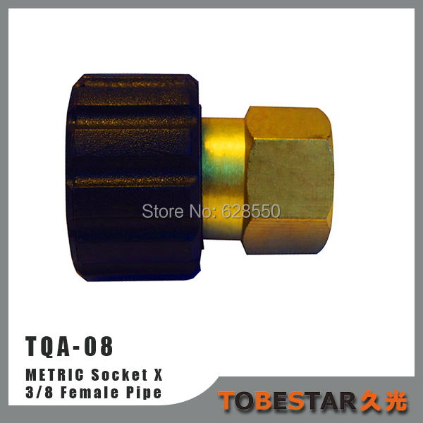 High pressure washer accessory brass connector