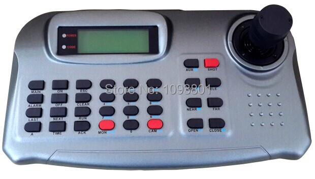 3D IP PTZ Controller RJ45 for IP speed dome camera ONVIF Keyboard CCTV Joystick(China (Mainland))