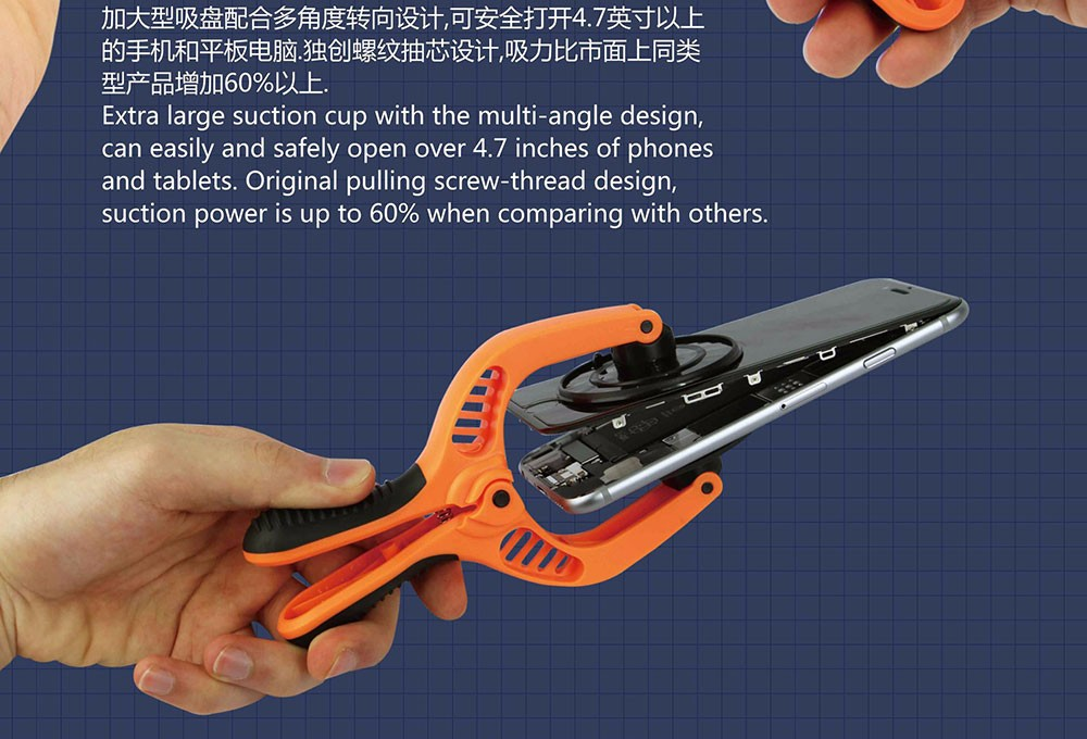 JM-OP10 LCD Screen Opening Plier Tool with suction cups Disassembly lcd mobile phone repair tools for iphone ipad samsung phone