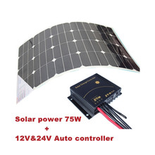 hotsale solar system 75w with 75w sunpower flexible solar panel and 12V&24V Aoto solar charge controller, solar system