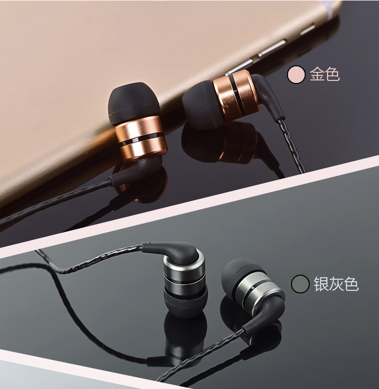 SoundMAGIC E80S HiFi In Ear earphones with mic for all cell phones Super bass Perfect Sound Strong Bass Clear Voice