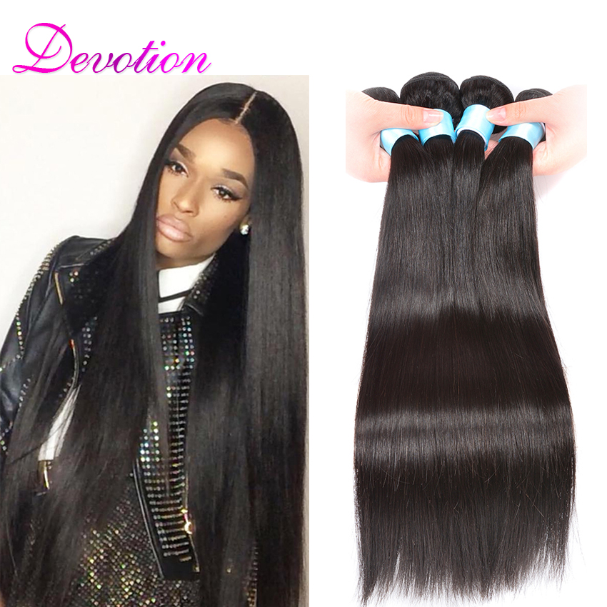 Grace Hair Extensions Wet And Wavy Virgin Brazilian Hair 4 Bundles Brazilian Straight Unprocessed For Your Nice Hair Weave(China (Mainland))