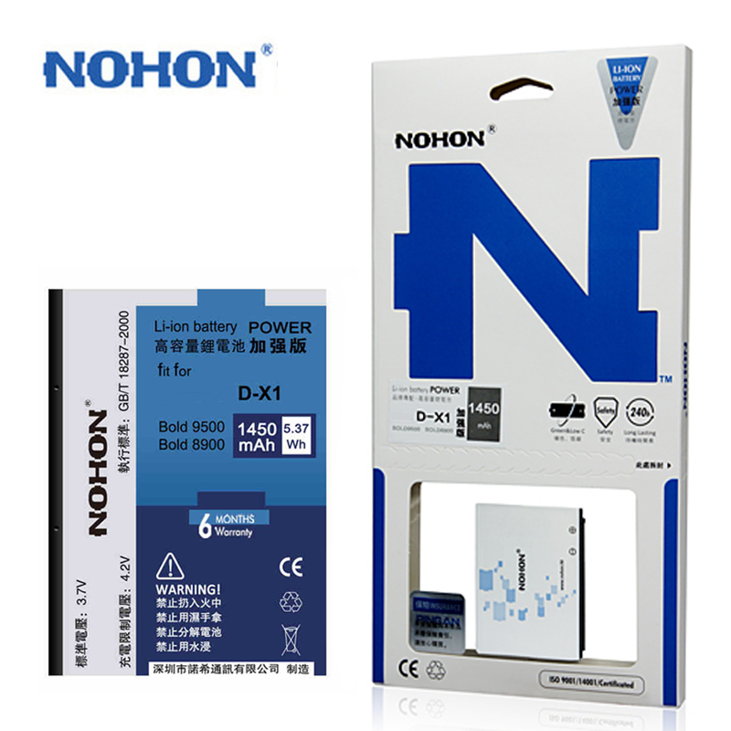 Original NOHON Battery For Blackberry D-X1 Bold 9500 8900 9530 9630 9520 9550 DX1 High Capacity 1450mAh Retail Package(China (Mainland))
