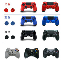 1 pairs Rubber Silicone Cap Thumbstick Thumb Stick X Cover Case Skin Joystick Grip  For PlayStation 4 PS4 Wireless Controller(China (Mainland))