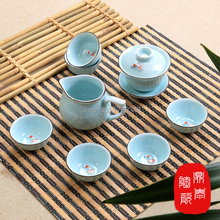 Chinese KungFu Tea Set, Longquan Celadon Goldfish Embossed Tea Set, Eight-piece Set