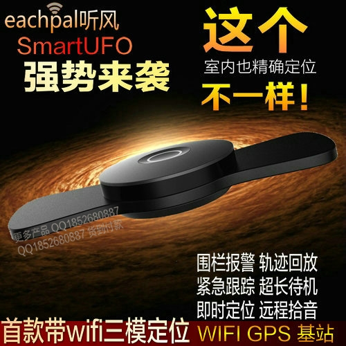 WIFI GPS satellite locator Anti-lost burglar tri-mode long standby waterproof tracking tracker(China (Mainland))
