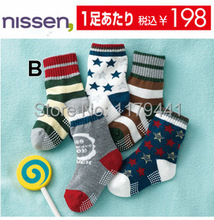 2016 new Unisex Promotion Sale Socks free Shipping Children's Cotton Striped Star Non-slip Baby's 1-7 Years Socks,10pair(China (Mainland))