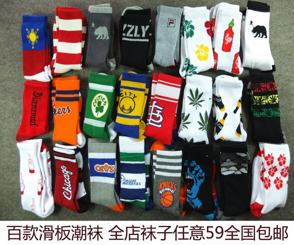 Sports street skateboarding socks socks High end of towel LOGO embroidery(China (Mainland))