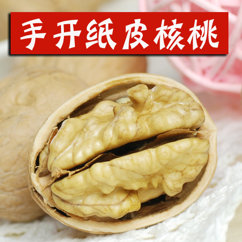 Walnut mosaic extra large hand peeling nut small packaging 500g 68
