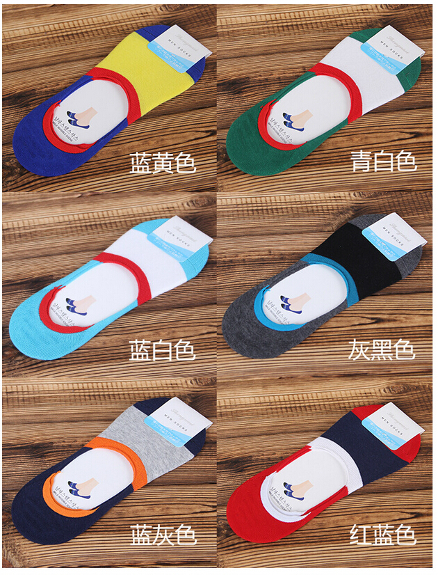 015 Top Fashion Rushed Casual Odd Future Men s Summer Shallow Mouth Stealth Boat Socks Men