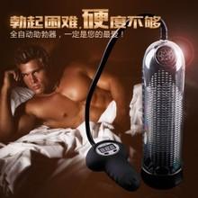 Authentic pretty electric penis pump control proextender sex products for men penis vacuum pump
