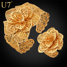 U7 Vintage Bracelet Ring Women Set Gold Plated Vintage Pattern Wholesale Big Exquisite Flower Jewelry Set S561(China (Mainland))