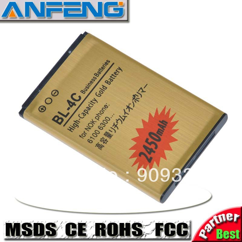 Wholesales - 20 piece/lot - BL-4C BL 4C battery for Nokia 2650 2652 6100(China (Mainland))