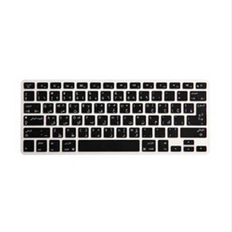 EU US Arabic Letter Alphabet Silicone Persian font b Keyboard b font Protector font b Cover