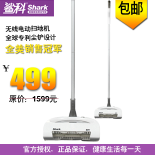 Free shipping Shark 9180ch cordless electric sweeper lithium battery 120 ultra long time(China (Mainland))