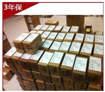 146GB 15K 2.5 6GB SAS HDD, 512547-B21 512744-001 for DL380G5 DL380G6 DL380G7 , new retail, 1 year warranty<br><br>Aliexpress