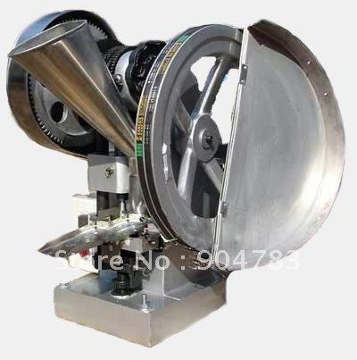 TDP-5 single tablet press can make spacial tablet tablet press machine 110V or 220V Free shipping good quality