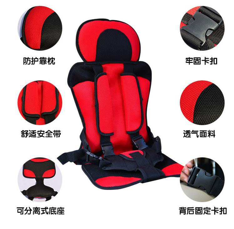 aliexpresscom buy simple elegant style portable baby car seat cheapkid car seat coversbaby cloth chair belt for safety childrenred baby sit car from