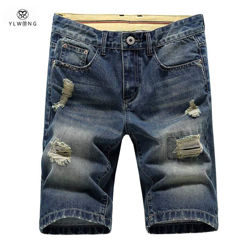 Buy Cheap Mens Shorts Online