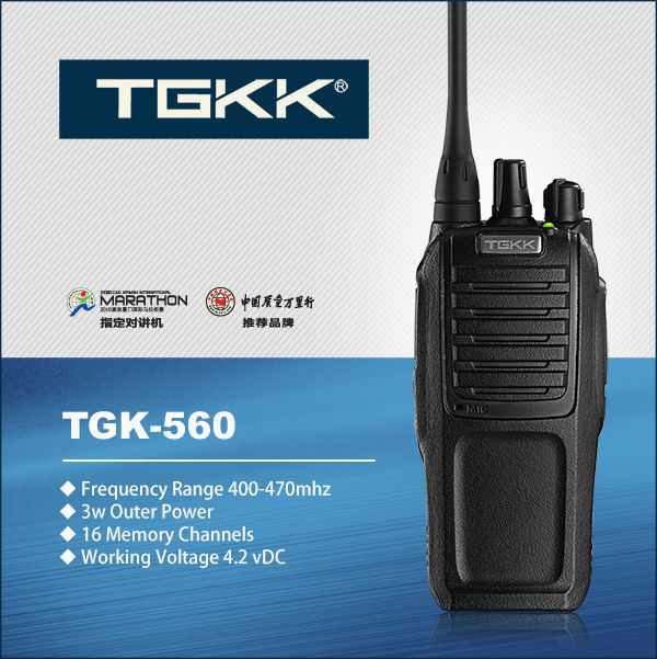 TGK-560  handheld 3W UHF ham radio
