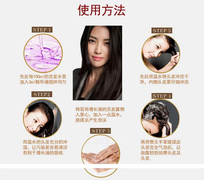 Народное средство для роста и густоты волос