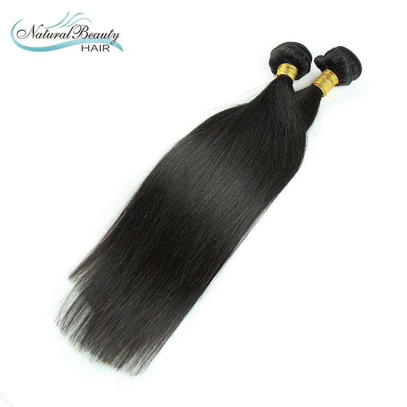 Straight Brazilian Virgin Hair Brazilian straight Virgin Hair NB Hair Products virgin Brazilian straight Hair bundles