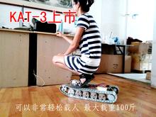 Kat - 3 à distance contrôle pour le super 63 cm réservoirs, Vus, Chenille châssis, 7 cm largeur de piste pour intelligent robot / voiture intelligente(China (Mainland))