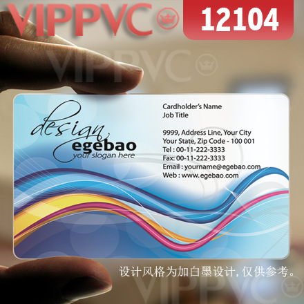 12104 ups business cards -200pcs matte faces transparent card thin 0.36mm<br><br>Aliexpress