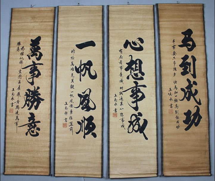 4pcs chinese ancient hanging painting scroll calligraphy Calligraphy ancient china