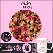 2016 Hot Sale Time-limited Dragon Ball Matcha Tea Shandong For Pingyin Premium Rose Tea Brewing Dried 40 Grams Of Cosmetic Bags(China (Mainland))