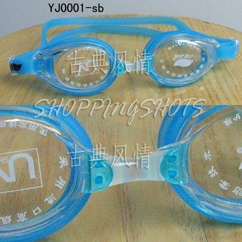 Non-Fogging Swim Goggles Soft Eye Cups Kids & Adult Swimming Goggle sky yj001