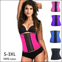Latex corset body Waist Trainer training corsets 100% Latex Corset Sexy Women Latex Waist 9 Steel Bones Shapewear