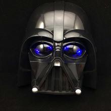 The Star War Kid's cartoon Sparkle night party cosplay halloween Funny  Star War mask Children's Day Masks