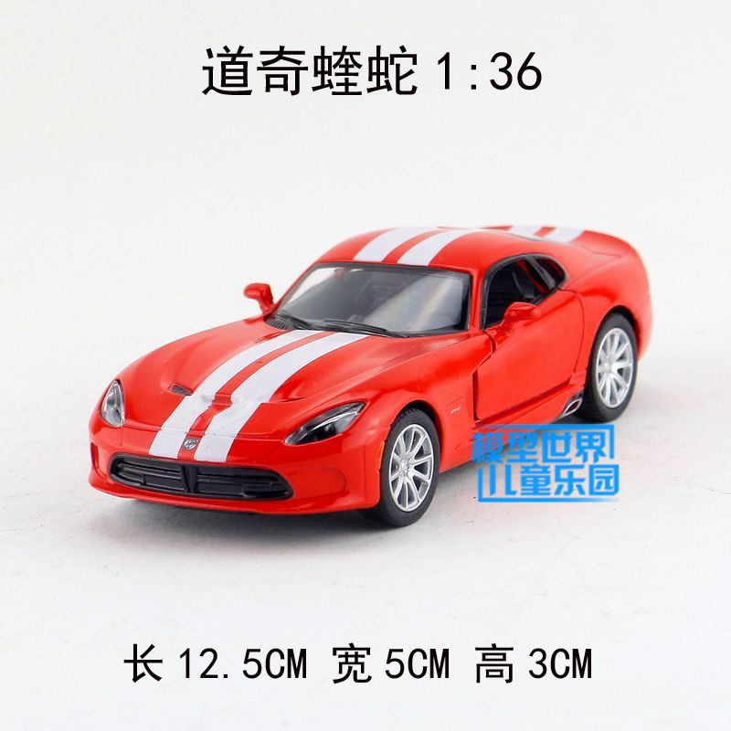 Brand New KINGSMART 1/36 Scale USA Dodge Viper Diecast Metal Pull Back Car Model Toy For Gift/Collection/Kids(China (Mainland))